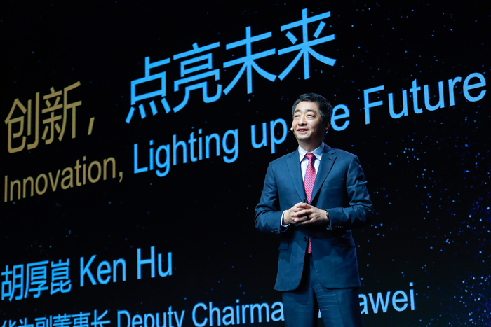 Huawei: COVID-19 closed many doors, but innovation offers a window of hope