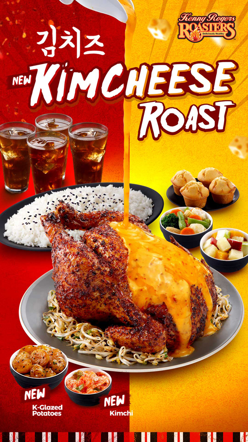 A cheesy K-licious offering: Kenny Rogers' Kimcheese Roast