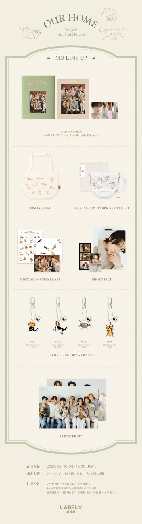 WayV launches merch line featuring their pets