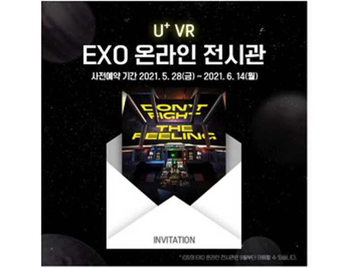 EXO to expand 'virtual gallery' for international fans
